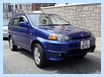 VIN Code Check - Toyota Previa VIN Number Search Online